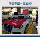 上海音豪奥迪A5改装丹麦丹拿 232,欧卡改装网,汽车改装