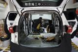 北汽幻速全车隔音改装安博士之拆仪表台解决发动机噪音,欧卡改装网,汽车改装