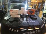 奥迪Q7汽车音响改装歌剧世家全分频喇叭,让你听到不想下车!,欧卡改装网