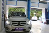 南京GLK260升级CLC套餐,欧卡改装网,汽车改装