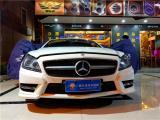 厦门汽车音响奔驰CLS300汽车音响改装德国布莱克斯三分频套装,欧卡改装网,汽车改装