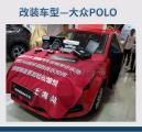 大众polo汽车音响改装德国FLUX neo 260 两分频—上海音豪,欧卡改装网,汽车改装