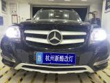 奔驰GLK260改州箭海拉5双光透镜欧司朗5500K氙气灯,欧卡改装网