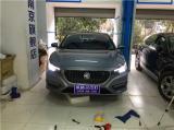 MG6改氙气大灯 改装双光透镜,欧卡改装网,汽车改装