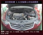 思铂睿提升动力加装键程离心式电动涡轮增压器,欧卡改装网,汽车改装