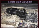 长安悦翔提升动力加装离心式电动涡轮增压器,欧卡改装网,汽车改装