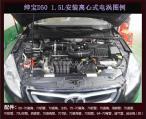 绅宝D50提升动力加装离心式电动涡轮增压器,欧卡改装网,汽车改装