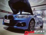 宝马118 1.5T B38 ECU特调动力升级案例,顶速ECU,欧卡改装网,汽车改装
