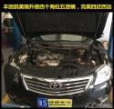 深圳改装车灯 凯美瑞车灯升级四个海拉五双光透镜,欧卡改装网,汽车改装