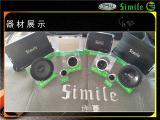 久久回味-现代ix35汽车音响改装诗蔓SH480,欧卡改装网,汽车改装