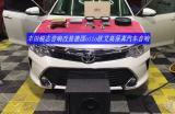 不一样的'锐志'——丰田锐志改装德国欧艾高保真汽车音响,欧卡改装网,汽车改装