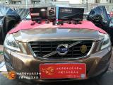 哈尔滨博士达沃尔沃XC60汽车音响改装升级 以色列摩雷,欧卡改装网,汽车改装