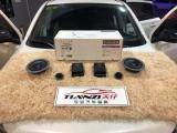 启辰T70改装丹麦丹拿232二分频  汕尾天仔汽车音响定制中心,欧卡改装网,汽车改装