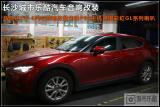 马自达CX-4汽车音响改装先锋P99主机德国彩虹汽车喇叭,欧卡改装网,汽车改装