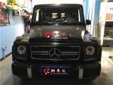 奔驰17款G350D 3.0TDI刷ECU 英国CT程序提升性能换挡积级,欧卡改装网