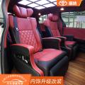 商务车内饰升级改装 丰田塞纳汽车改装 给你欲罢不能的质感,欧卡改装网,汽车改装