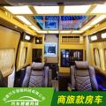 上汽大通V80商旅款房车改装 豪华升级 内饰升级改装027,欧卡改装网,汽车改装
