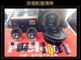 武汉乐改MG5改装升级前面音响及备胎低音,欧卡改装网,汽车改装
