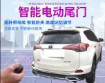丰田RAV4荣放电动尾门加装,有哪些你不知道的隐藏功能?,欧卡改装网,汽车改装