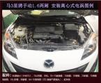 马3星骋手动1.6L提升动力加装离心式电动涡轮增压器,欧卡改装网,汽车改装