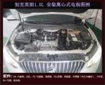 别克英朗提升动力加装离心式电动涡轮增压器,欧卡改装网,汽车改装