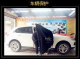 杨春湖汽车音响改装,众泰T600音响改装升级,欧卡改装网
