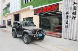 Jeep牧马人简约内饰也很霸气,忍不住的占有欲,欧卡改装网,汽车改装