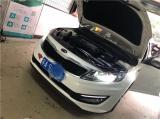 起亚K5车灯升级海拉双光透镜氙气灯LED红恶魔,欧卡改装网,汽车改装