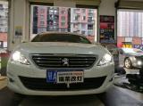 武汉改灯店标致408改装海拉5透镜欧司朗氙气灯,欧卡改装网,汽车改装