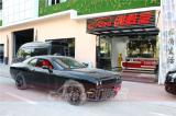 经典美式小轿车,道奇挑战者的内饰百变花样欢迎鉴赏,欧卡改装网,汽车改装