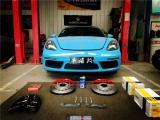 激情与制动并存 718改装高性能AP刹车套件,欧卡改装网,汽车改装