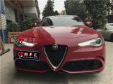 阿尔法罗密欧Giulia 2.0T低功率刷ECU改动力写程序,欧卡改装网,汽车改装