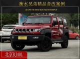 衡水兄弟 北京BJ40L汽车音响改装升级雷贝琴!,欧卡改装网,汽车改装
