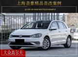 上海音豪  大众高尔夫汽车音响改装升级雷贝琴!,欧卡改装网,汽车改装