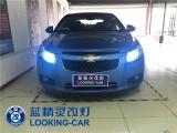 科鲁兹升级双光氙气灯,车灯改装徐州蓝精灵,欧卡改装网,汽车改装