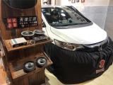 本田飞度GK5丹麦丹拿E232法国劲浪四门隔音,欧卡改装网,汽车改装