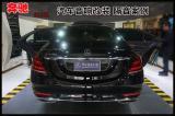 奔驰S级320L定制汽车音响改装意大利史泰格专车专用,欧卡改装网,汽车改装