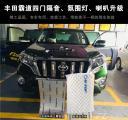 深圳南山西丽丰田霸道升级了必拓全车隔音就很安全,欧卡改装网