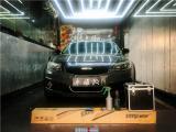 观致改装升级水泥灰 贴膜改色,欧卡改装网,汽车改装