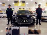 奥迪A8升级全车隐形车衣 改色贴膜 汽车改色,欧卡改装网,汽车改装