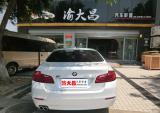 重庆宝马5系汽车音响改装升级德国零点宝马专用三分频喇叭,欧卡改装网,汽车改装