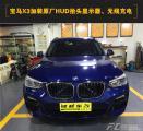 广州宝马X3加装原厂抬头显示及无线充电、液晶仪表盘,欧卡改装网,汽车改装