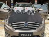 东风580改装德国斯洛琴套装喇叭,聆听好音乐,感受好生活!,欧卡改装网,汽车改装