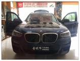 昆山宝马X3汽车音响升级改装意大利史泰格,欧卡改装网,汽车改装
