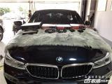 武汉宝马6系GT无损改装ETON和ARC汽车音响,欧卡改装网,汽车改装