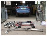 德州汽车改装 荣威i6安装全段森德排气,欧卡改装网,汽车改装