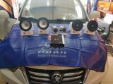 东风启辰改装德国斯洛琴套装喇叭+智能处理器,欧卡改装网,汽车改装