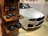 宝马五系改装意大利史泰格宝马专用宝华韦健外罩,欧卡改装网,汽车改装