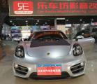 保时捷911汽车音响改装 德国鼓动喇叭,欧卡改装网,汽车改装