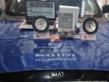 惠州百车汇起亚K4多次升级德国斯洛琴汽车音响,打造360度豪车立体环绕音效,欧卡改装网,汽车改装